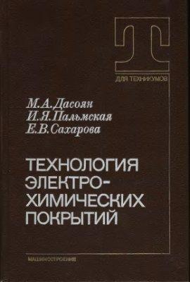 im-book-14613.jpg